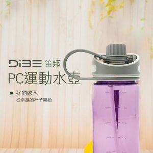 笛邦PC運動水壺500ml