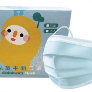 南六醫用口罩-平面兒童藍(兩盒)
