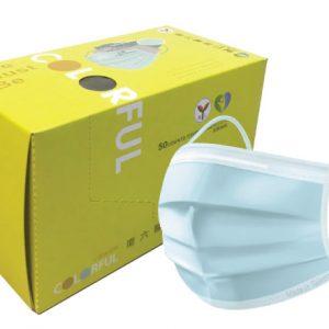 南六醫用口罩-平面成人藍(兩盒)
